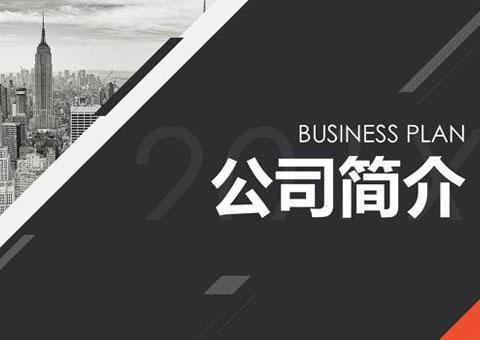 江蘇鶴奇工業自動化設備有限公司公司簡介